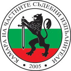 BULGARIAN CHAMBER OF PRIVATE ENFORCEMENT AGENTS